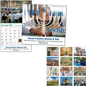 Thirteen Month Appointment Calendar That Follows Jewish Year