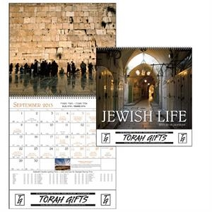 Spiral, 13-month 2015 Calendar With Photos Of Jewish Life