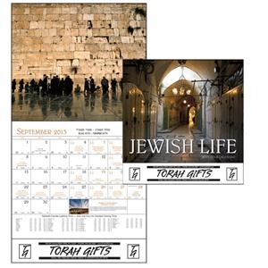 Stapled, 13-month 2014 Calendar Which Follows Jewish Life