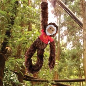 Chelsea (TM) Plush Monkey - Manny