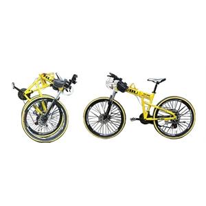 "26\"" folding bike"