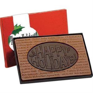 Happy Holidays Combo Bar