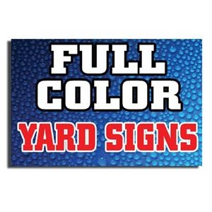 """Full Color Yard Signs - 12"""" x 12"""""""
