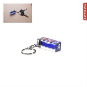 Kikkerland Mini Level Keychain