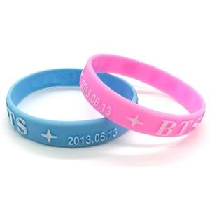 Glow In Dark Embossed Color Printed Bracelets