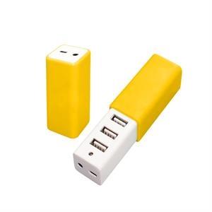 Retractable Lipstick Style USB Hub, 4 Ports
