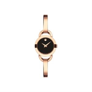 Movado Rondiro Ladies w/Gold Plated SS Case Black Dial