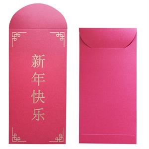 """Round Top Simple Red Envelope for Holiday Gifts 3.54""""x7.08"""""""