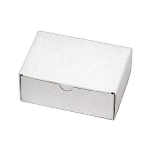 "Full Coverage - E-flute Box This Material Is A Finer Flute, 6 3/4"" X 5"" X 2 1/2"""