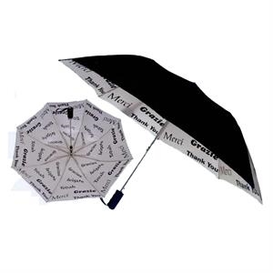 A World Of Thanks - Umbrella Says Thank You In Various Languages On Underside