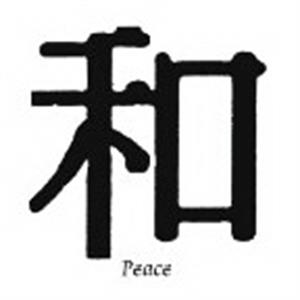 Peace. Stock Tattoo Designs