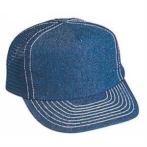 Denim Golf Style Cap With Mesh Back And Firm Front Panel. Blank
