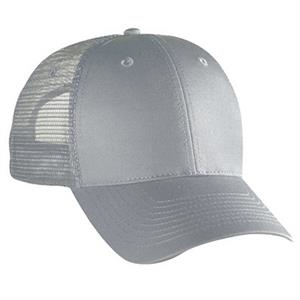Structured, Solid Color Low Profile Pro Style Mesh Back Cap. Blank