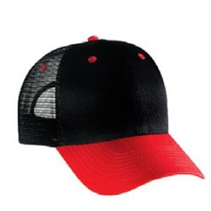 Low Profile Cotton Twill Mesh Back Two Tone Cap With Plastic Snap. Blank