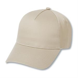 Structured Five Panel Cotton Twill Low Profile Pro Style Cap. Blank