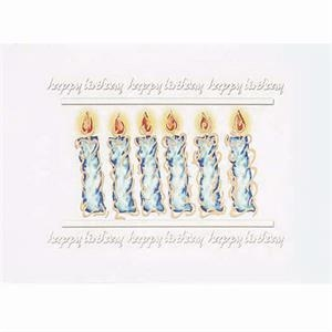 Happy Birthday (three Times, Top And Bottom) With Candles In The Middle - Everyday Birthday Greeting Card With Stock Sentiment Inside