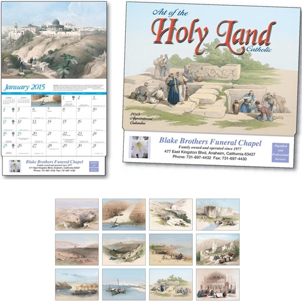 Art Of The Holy Land - Thirteen Month Appointment Calendar With Church Symbols, Laws And Fasting Days Photo