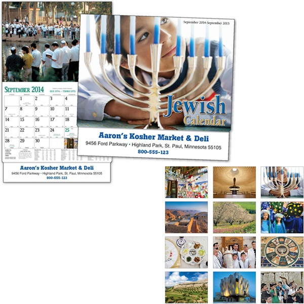 Thirteen Month Appointment Calendar That Follows Jewish Year Photo