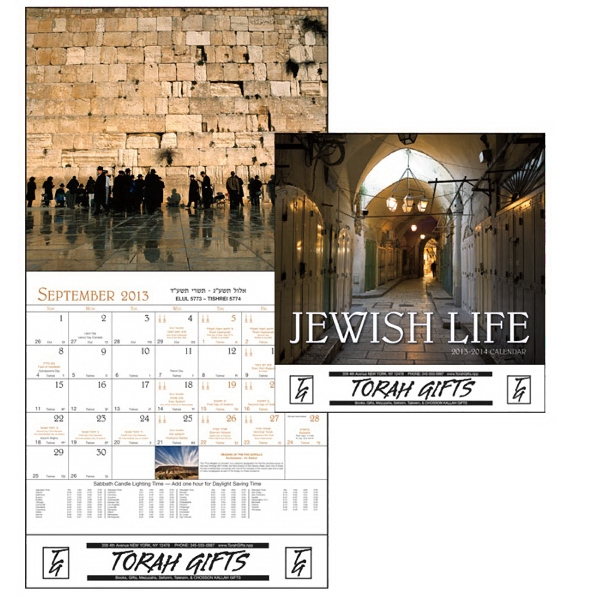 Stapled, 13-month 2014 Calendar Which Follows Jewish Life Photo
