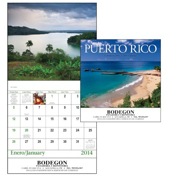 Puerto Rico - Stapled 13-month Scenic 2015 Calendar With Images Of Puerto Rico Photo