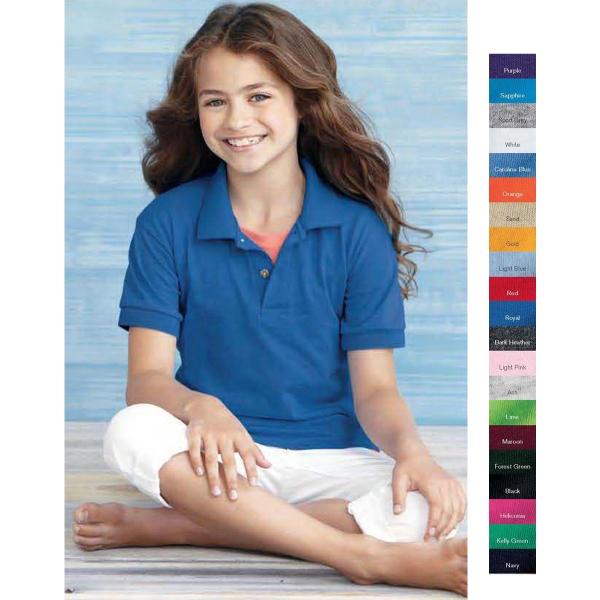 Gildan (R) Youth DryBlend Jersey Sport Shirt