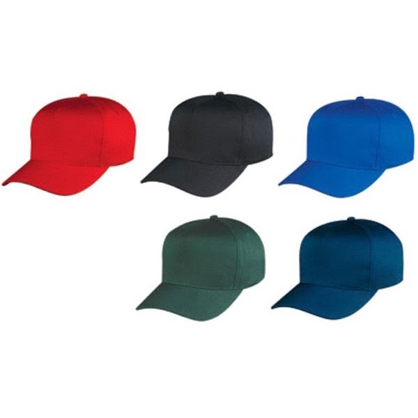 5 Panel Cotton Twill Cap