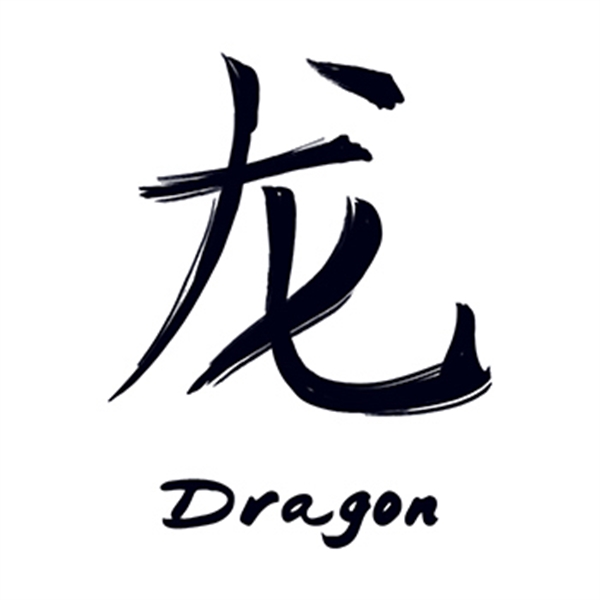 Chinese Zodiac: Dragon Temporary Tattoo - Chinese Zodiac: Dragon Temporary Tattoo