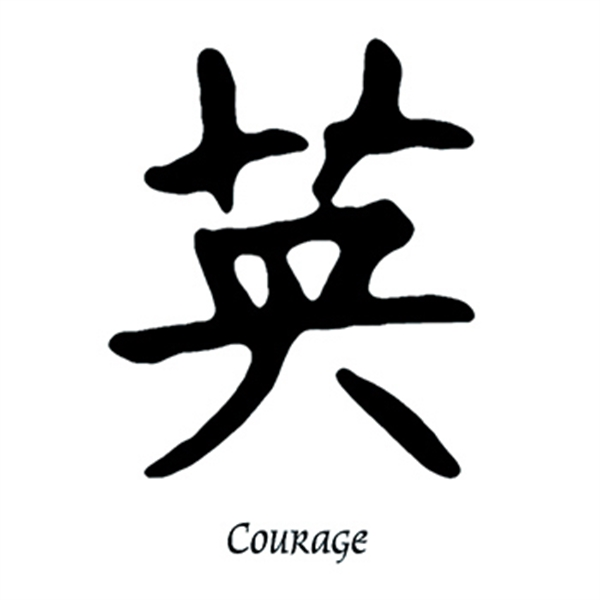 Courage Kanji Temporary Tattoo - Courage Kanji Temporary Tattoo