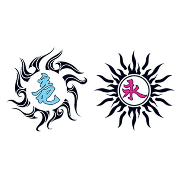 Tribal Aztec Moon and Sun Temporary Tattoo - Tribal Aztec Moon and Sun Temporary Tattoo