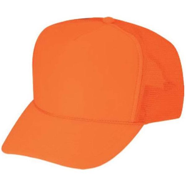 Flame Orange mesh cap