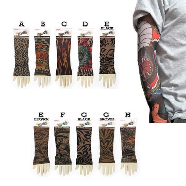 Seamless Tattoo Sleeve