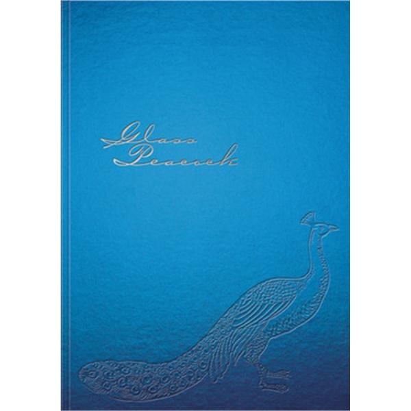Gloss Metallic Flex - Medium Note Book