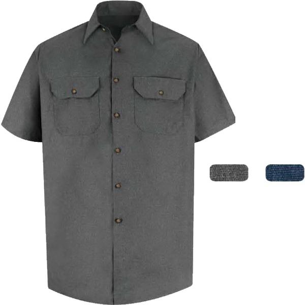 Long Sleeve Heathered Poplin Uniform Shirt