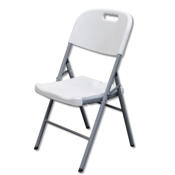 ShowGoer folding chair