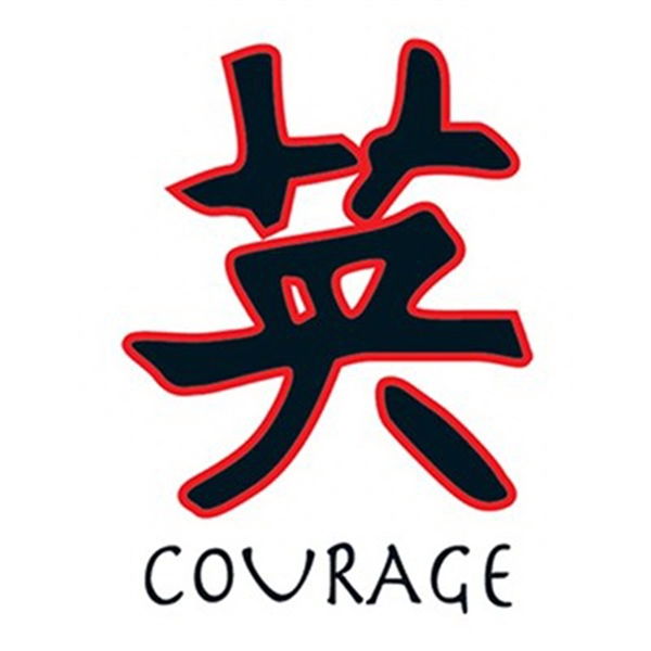 Glow in the Dark Courage Kanji Temporary Tattoo - Glow in the Dark Courage Kanji Temporary Tattoo