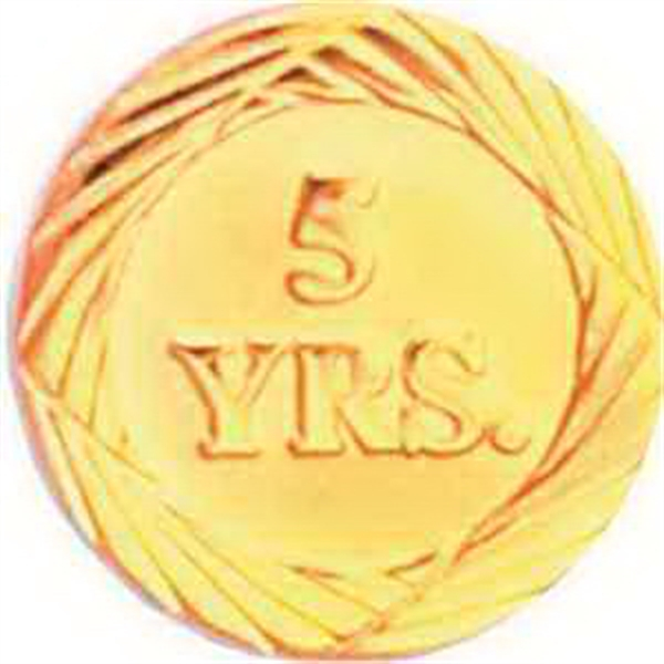 Service Lapel Pin 5 YEAR