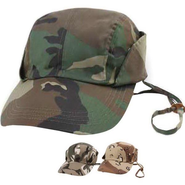 Camouflage T/C Twill Fishing Cap w/ Chin Cord