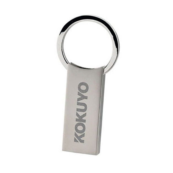 Pull-n-Twist Metal Keychain