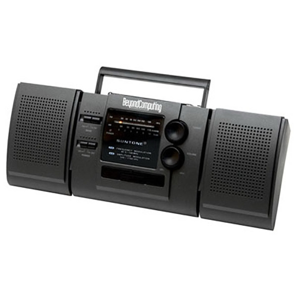 AM/FM Radio with Detachable Speakers