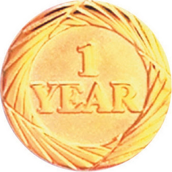 Service Lapel Pin 1 YEAR