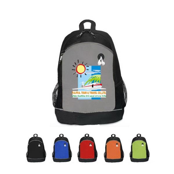 Celebration School Backpack