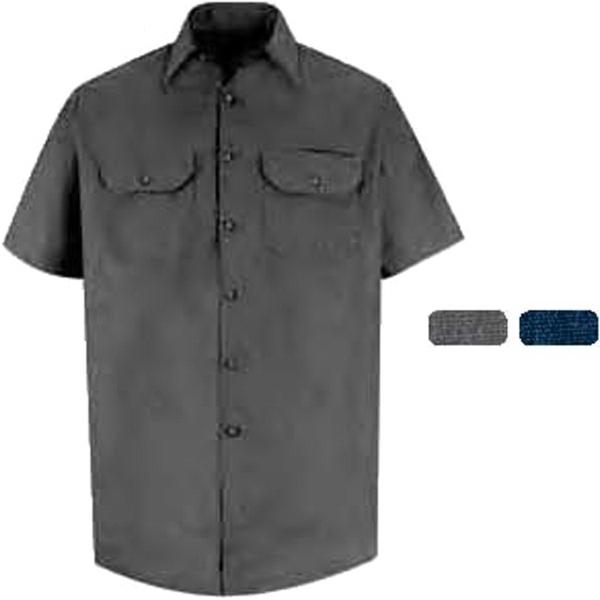 Short Sleeve Heathered Poplin Uniform Shirt