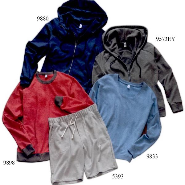 Alternative Eco-Mock Twist Triple Double Shorts
