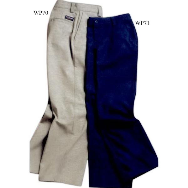 Wrangler Plain Front Work Pants