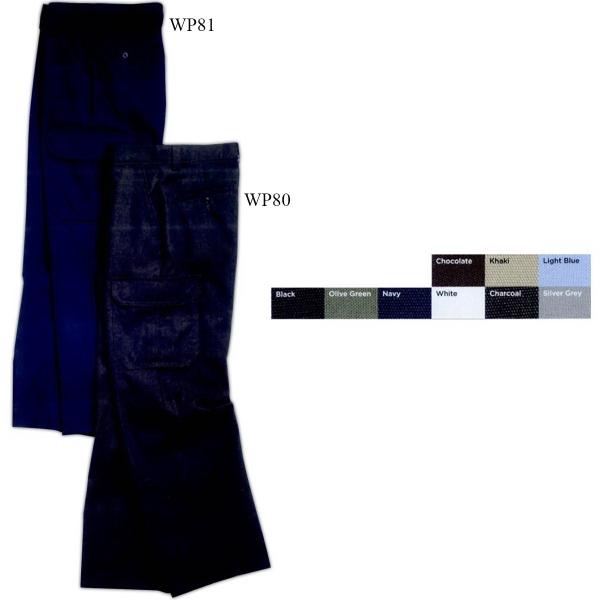 Wrangler Women's Cargo Pants