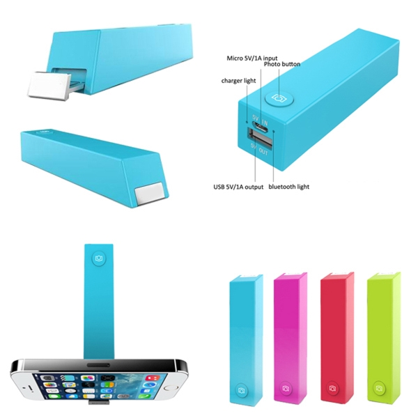 Wireless Selfie Power Bank 2600 mAh