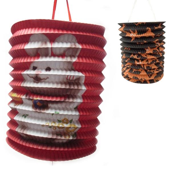 Foldable Paper Lantern