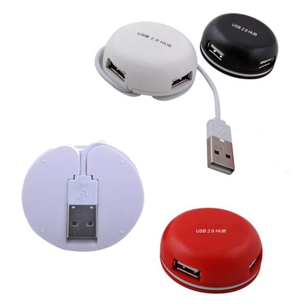 Round USB 2.0 Hub
