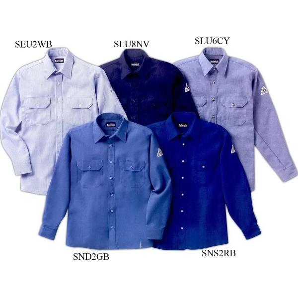 Striped Uniform Shirt
