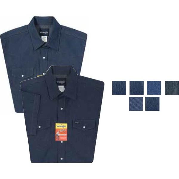 Men's Long Sleeve Antique Blue Work Western Shirt